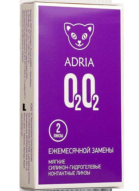 Adria О2О2 (2 шт.)