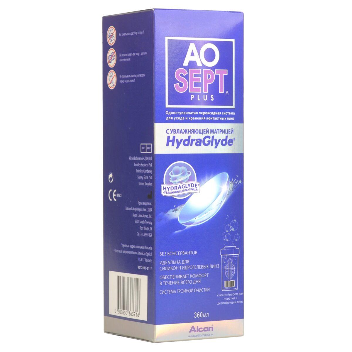 Раствор AOSept HydraGlyde Plus 360 мл.